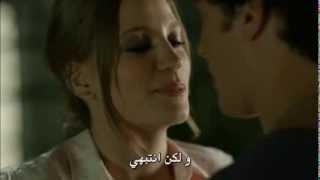 Medcezir 2 BL Yaman Mira Sahnesi -( يامان وميرا الحلقة 2 ( انت تستحقين الأفضل