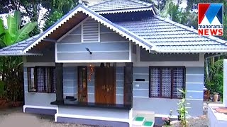 getlinkyoutube.com-A beautiful home for just 9 lakhs    Manorama News
