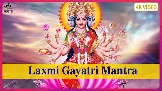 Laxmi Gayatri Mantra Chanting by Brahmins   Om Mahalaxmi Cha Vidmahe   Powerful Mantra For Wealth