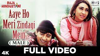 getlinkyoutube.com-Aaye Ho Meri Zindagi Mein (Male) - Raja Hindustani | Aamir Khan & Karisma Kapoor | Udit Narayan