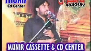 getlinkyoutube.com-Zakir Waseem Abbas Baloch (7th Muharram 2010) (Shahadat Ghazi Abbas a.s) Bhalwal Sargodha