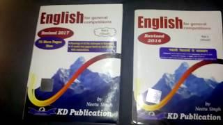 changes in neetu Singh book