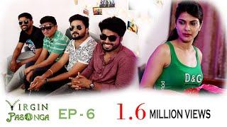 Virgin Pasanga I Episode 6 - Adult Comedy I Tamil Web Series