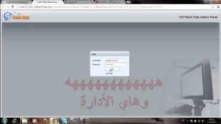 getlinkyoutube.com-أسمر مشاكل(كروبTNT)كسر حماية شات نجوم العرب رابط تكرار وأدارة للمرة السادسة