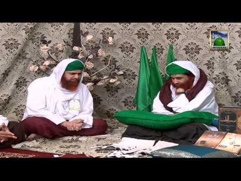 Dawateislami Kab Aur Kesay Bani - Madani Muzakra - Tareekh e Dawateislami