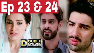 Ghairat Double Episode 23 & 24 - 2017 ARY Digital Drama
