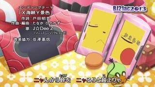 getlinkyoutube.com-寵物小精靈 XY ED1 Ver.1 (HD)(TVB CC)