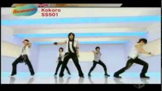 getlinkyoutube.com-SS501 - Kokoro