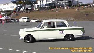 getlinkyoutube.com-第52回 SHCCミーティング at 大磯ロングビーチ - Cクラス一本目 - Classic Car Gymkhana