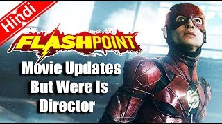 FLASHPOINT Movie Updates [Explain In Hindi]