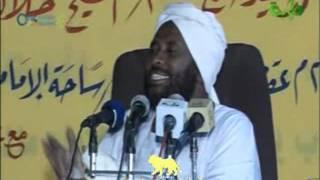 getlinkyoutube.com-الشيخ محمد سيد الحاج رحمه الله قبل موته بحادث بأيام  1