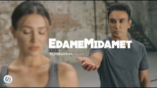 Shadmehr - Edame Midamet OFFICIAL VIDEO 4K