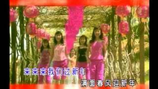 getlinkyoutube.com-Chinese New Year Song 2009 - Happy New Year in Malaysia