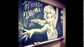 getlinkyoutube.com-【芸術レベル】かなり面白い黒板の落書き