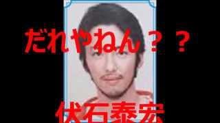 getlinkyoutube.com-実父判明!大沢樹生・喜多嶋舞の息子の父親は伏石泰宏だった!?
