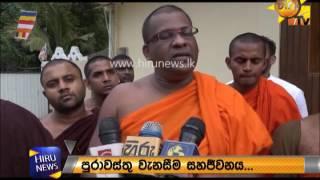 Bodubala Sena visits Kandy
