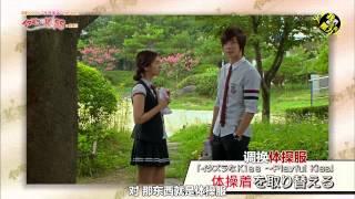 getlinkyoutube.com-[我们都很有压力字幕组]一吻定情~Love in Tokyo密着中字part2【Chinese Subtitle】