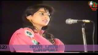 getlinkyoutube.com-Lata Haya, Mushaira-E-Shayrat, 1991, Convener SAMEER FAIZI