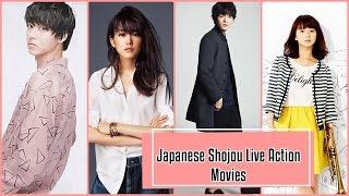 getlinkyoutube.com-Japanese Shoujo Live Action Movies (Part I)