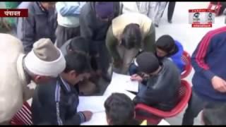 चंपावत : पहली बार व्यापारियों ने मतदान के माध्यम से कराया व्यापार मंडल का चुनाव