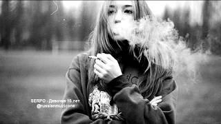 getlinkyoutube.com-А девочке 15 лет