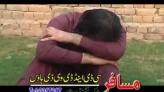 getlinkyoutube.com-Pashto Tele Film - Awlaad Part 2
