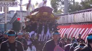 getlinkyoutube.com-2013年10月6日 泉大津濱八町だんじり祭り 試験曳き