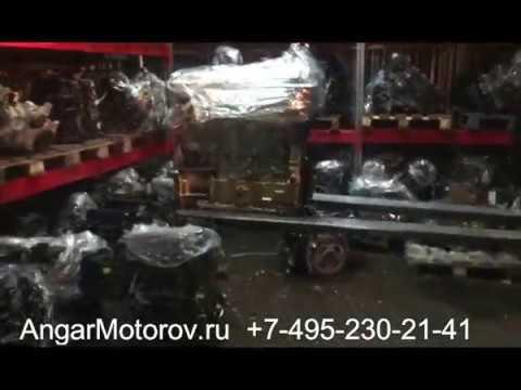 Отправка Двигателя Митсубиси Аутлендер Лансер СитроенСи-Кроссер Пежо 2.44B12клиенту в Краснодар