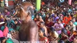 Vattakachsi Ranganathaperuman Ther