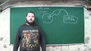 getlinkyoutube.com-Теория ДВС: Эксплуатация современного дизельного двигателя