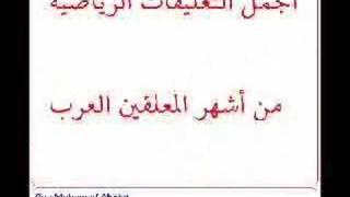 arab com