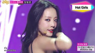 getlinkyoutube.com-KARA - Mamma Mia, 카라 - 맘마미아, Music Core 20140830