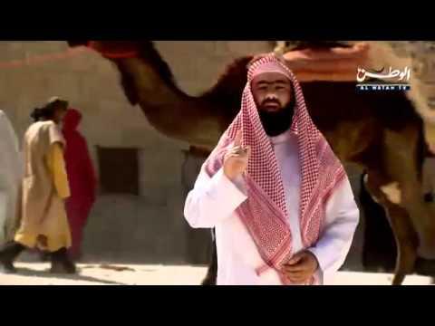 السيرة النبوية تسمعها للشيخ نبيل