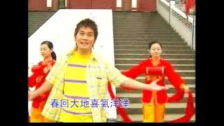 getlinkyoutube.com-[八大巨星] 新年好 -- 好日子 (Official MV)