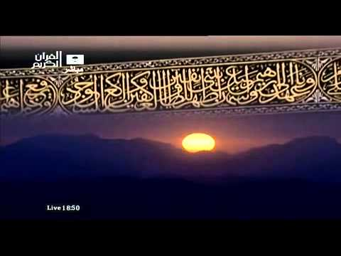 Makkah Sharif Beautiful Sunset & Skyline18.5.2014