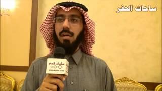 getlinkyoutube.com-ماذا قالوا عن الدكتور خضر الظفيري ! ؟