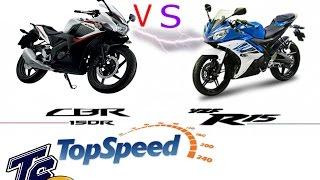 TOP SPEED CBR150R VS YZF-R15