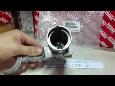 Корпус замка зажигания кронштейн Toyota Prado 120