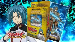 getlinkyoutube.com-Cardfight!! Vanguard - Divine Judgement of the Bluish Flames TD-16 Unboxing