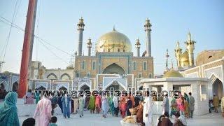 Hazrat Lal Shahbaz Qalandar