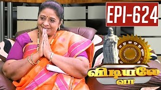 Exclusive Interview: Dr. Kamala Rahul | 24/09/2015