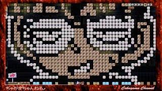 【スーパーマリオメーカー】 名探偵コナン メインテーマ 演奏してみた BGM