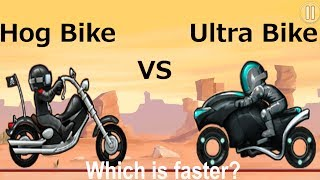 getlinkyoutube.com-Bike Race: ULTRA BIKE vs HOG BIKE, Which Is Faster?
