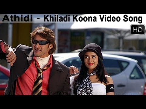 Athidi Movie - Khiladi Koona Video Song | Mahesh Babu , Amrita Rao