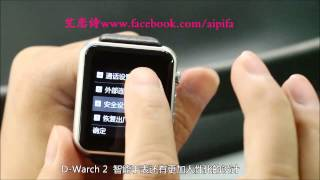 getlinkyoutube.com-Smartwatch  触屏防水蓝牙独立插卡智能手表~艾恋诗