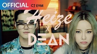 getlinkyoutube.com-헤이즈 (Heize) - And July (Feat. DEAN, DJ Friz) MV