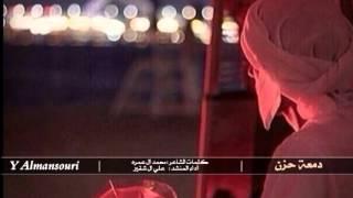 getlinkyoutube.com-شيلة دمعة حزن    علي ال شقير +Mp3 #لحن يمني