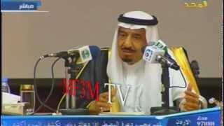 getlinkyoutube.com-رد الامير سلمان بن عبدالعزيز على الحذيفي