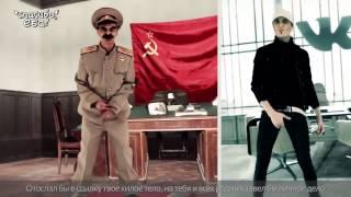 getlinkyoutube.com-Великий рэп батл иосиф сталин против павла дурова