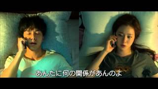 getlinkyoutube.com-映画『今日の恋愛』(5/9公開)予告編【公式】